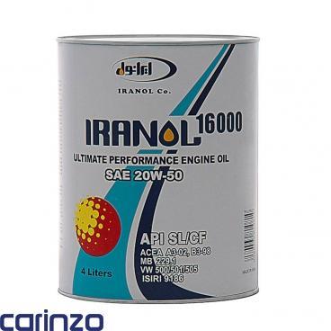 روغن موتور 16000 ایرانول فروشگاه اینترنتی کارینزو