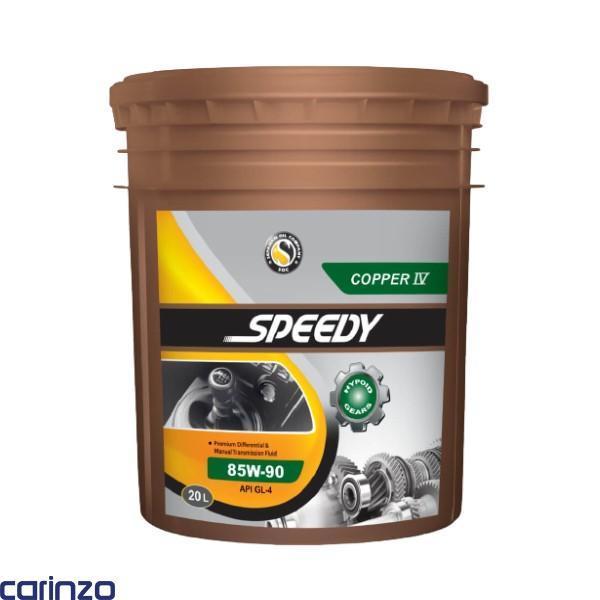 روغن واسکازین اسپیدی حجم 20 لیتر موجود در کارینزو