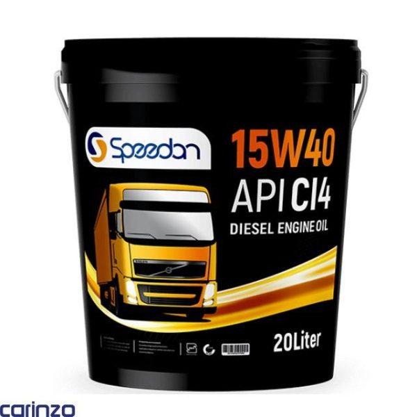 روغن موتور اسپیدان مدل دیزلی 15W40 فروشگاه اینترنتی کارینزو