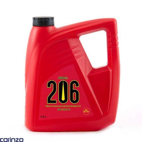 روغن 206 ایرانول فروشگاه اینترنتی کارینزو