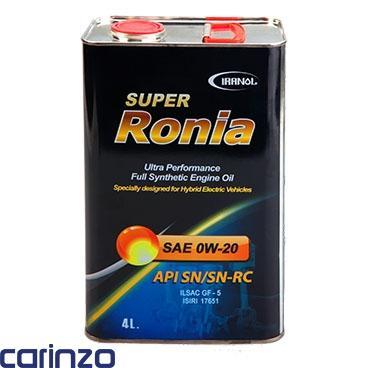 فروشگاه اینترنتی کارینزو پشت روغن موتور سوپر رونیا
