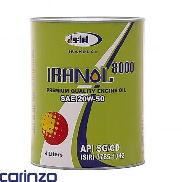 روغن موتور 8000 ایرانول فروشگاه اینترنتی کارینزو