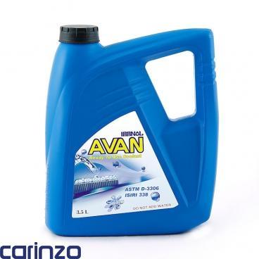 ضد یخ آوان محصولی از شرکت نفت ایرانول موجود در فروشگاه اینترنتی کارینزو