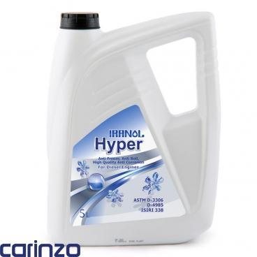 ضد یخ هایپر ایرانول موجود در فروشگاه اینترنتی کارینزو