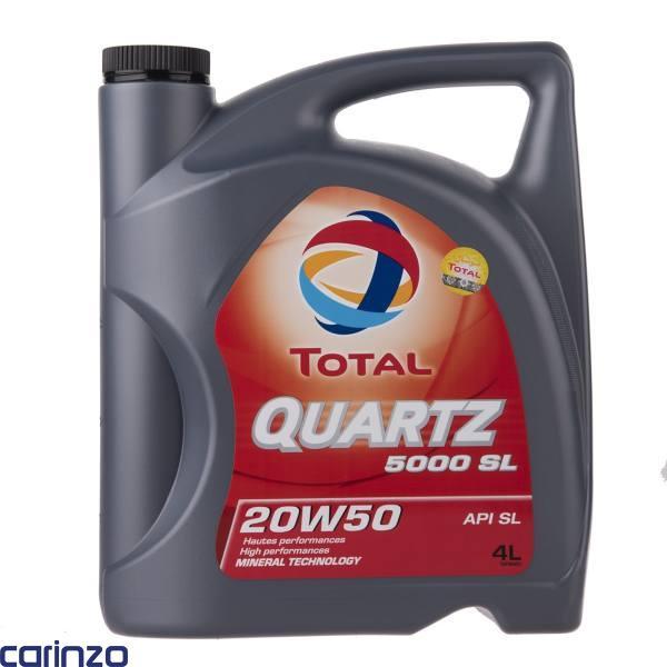 روغن موتور به توتال QUARTZ 5000 موجود در فروشگاه اینترنتی کارینزو