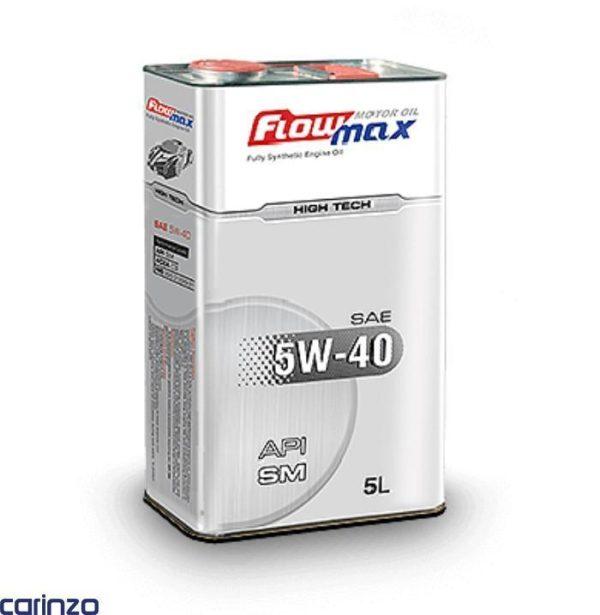روغن موتور فلومکس مدل ها تک 5W40 SM 4 لیتری موجود در کارینزو