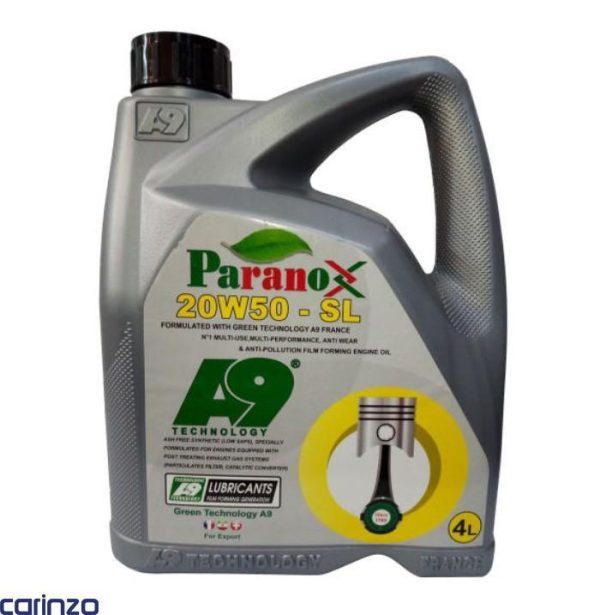 روغن موتور پارانوکس مدل 20W50 SLحجم 4 لیتر محصولی از کشور فرانسه موجود در فروشگاه اینترنتی کارینزو