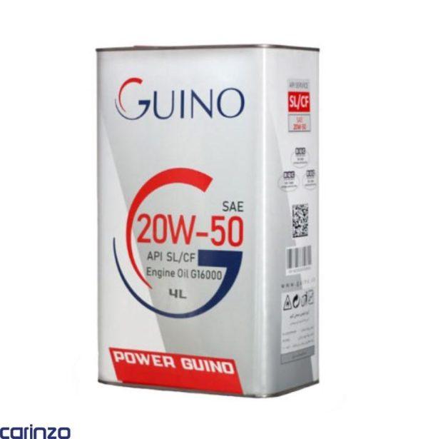 روغن موتور گینو مدل 20W50 SL موجود در فروشگاه اینترنتی کارینزو